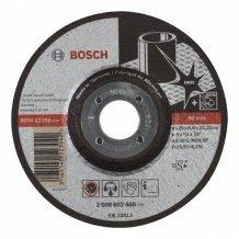 Зачистной круг Bosch Expert for Inox 125x6 мм (2608602488)