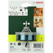 7 Пильных венцов 26-64 ММ PROMOLINE Bosch (2607019449)