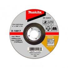 Круг отрезной по металлу Makita 115x22,23x1,2мм (D-18817)