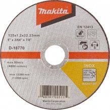 Круг отрезной по металлу Makita 125x22,23x1,3мм (D-18823)