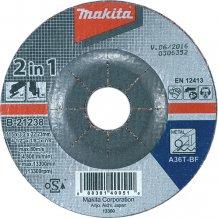 Шлифовальный диск Makita 100x16x3,2 мм (B-21222)