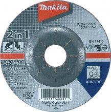 Шлифовальный диск по металлу 2 в 1 Makita 115 мм (B-21238)