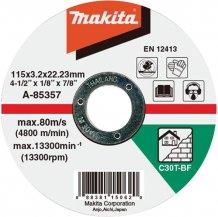 Отрезной диск для кирпича Makita 180 мм (A-85379)
