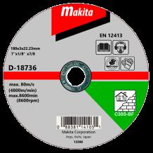 Отрезной диск для кирпича Makita 180 мм (D-18736)