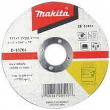 Отрезной диск по нержавейке выгнутый Makita 230 мм (D-18845)
