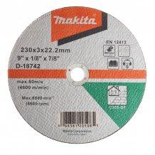 Отрезной диск для кирпича Makita 230 мм (D-18742)