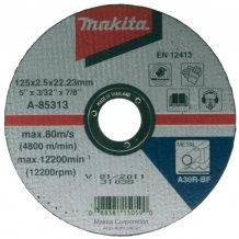 Отрезной диск по металлу вогнутый Makita 230 мм (D-18596)