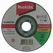Отрезной диск Makita 180x5x25.4 (D-52722)