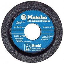 Чашечный шлифовальный круг Metabo 80х25мм, сталь (629174800)