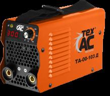 Сварочный аппарат инверторного типа ТехАС ТА-00-103 Д