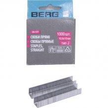 Скобы прямые Berg 10,6х10 мм, тип J (1000 шт.) 24-177