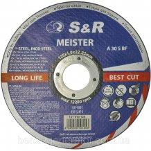 S&R круг отрезной 125х1.2  мет.+нерж. Meister