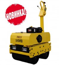 Двухвальцовый виброкаток Honker HP-R600D
