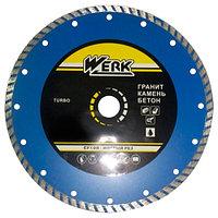 Диск алмазный по бетону WERK Turbo 230 мм (WE110114)