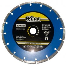 Диск алмазный по бетону WERK Segmented (WE110102)