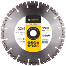 Алмазный круг Baumesser отрезной 1A1RSS/C3-H 230x2,4/1,5x10x22,23-16 Rapid Pro