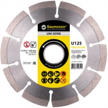 Диск алмазный отрезной Baumesser 1A1RSS/C3 125x1,8/1,2x8x22,23-10 HIT Universal по бетону (94315129010)
