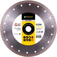 Диск алмазный Baumesser Turbo 230x2,3x9x22,23 Universal (90215129017)