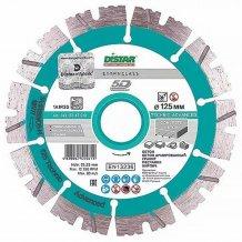 Диск алмазный отрезной по бетону DISTAR 1A1RSS/C3 125x2,2/1,4x11x22,23-10 HIT Technic Advanced (14315347010)