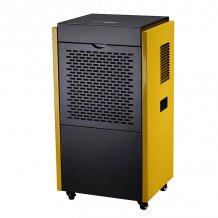 Осушитель воздуха Grunfeld GD1701-90