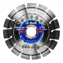 Алмазный круг отрезной S&R 125 мм Premium Segment (252423125)