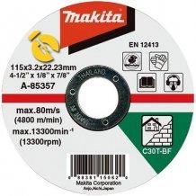 Отрезной диск по бетону Makita 305X3,5X25,4ММ (A-89735)