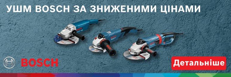 Выгодное предложение на болгарки (УШМ) Bosch